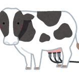農研機構と帯広畜産大学の技術資料を追加掲載しました