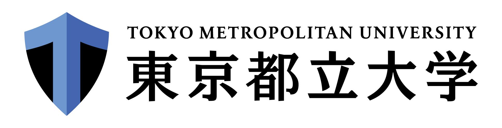 東京都立大学が、産学連携プラットフォームに参加しました